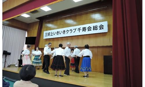 いきいきクラブ千寿会総会